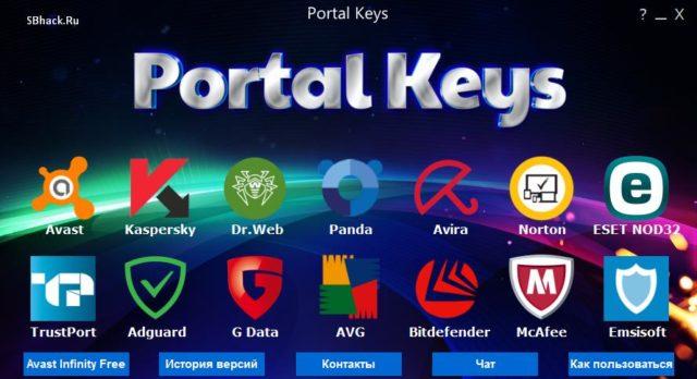 Portal Keys