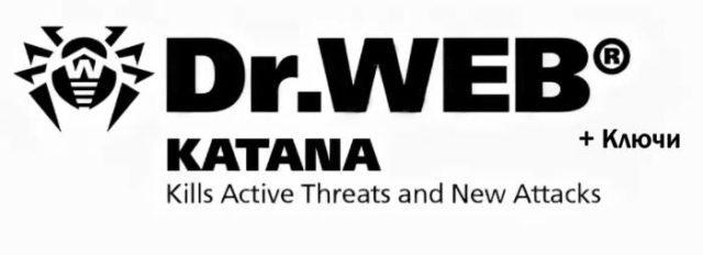 dr web katana