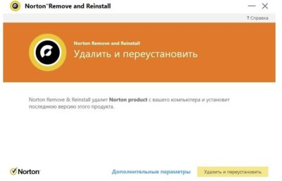 Norton Remove and Reinstall 4.5.0.122